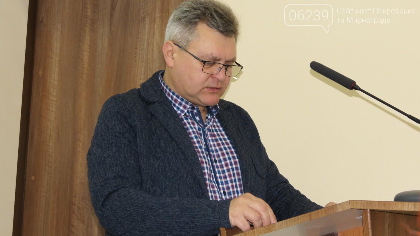 Исключений не будет: Частников Покровска обяжут платить за вывоз мусора, фото-2