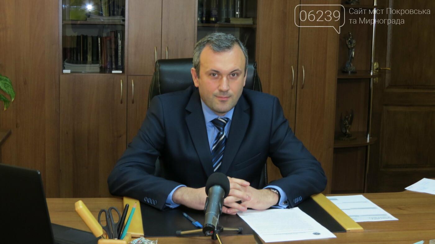В Покровске наблюдается спад преступности: главный прокурор отчитался перед СМИ, фото-1