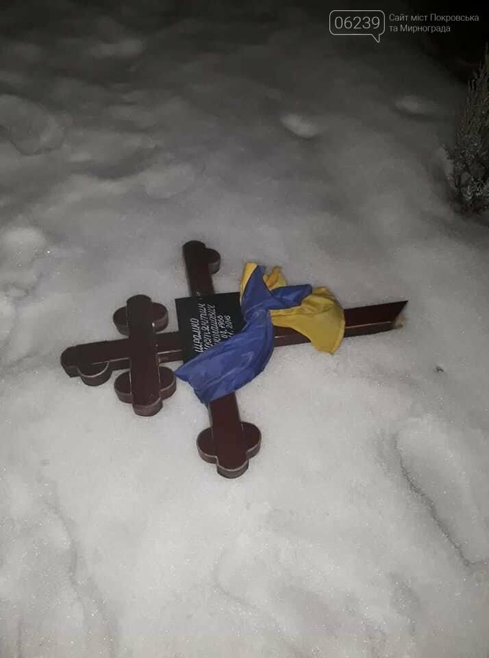 В Родинском вандалы сломали крест на могиле воина АТО, фото-1