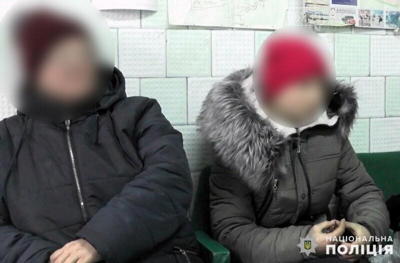 Школьница-беглянка из Покровска нашлась: «Чтобы мама не мешала отдыхать, я выключила телефон», фото-1