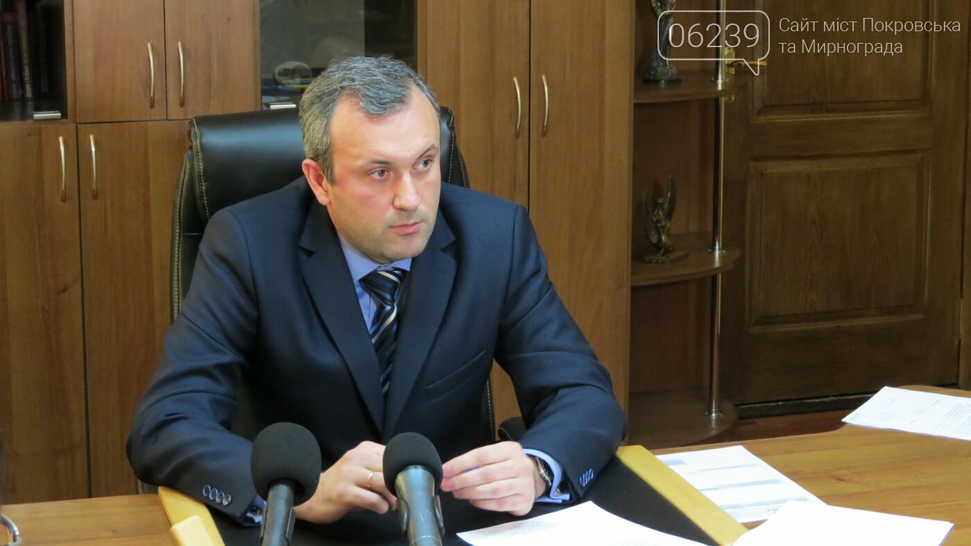 Щепихин прокомментировал прошлогодние обыски в горсовете Покровска и его подразделениях, фото-1