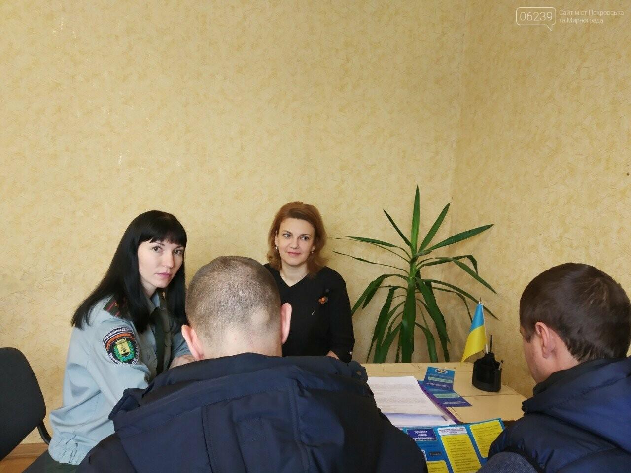 У Покровську вирішували питання про працевлаштування підоблікових, фото-1