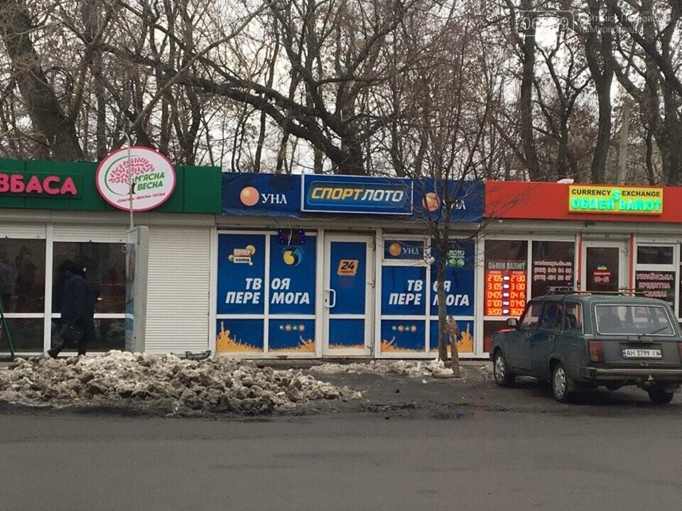 """Щепихин: """"Мне неизвестны основания, по которым «Нацлотерею» в Покровске можно считать незаконным бизнесом под прикрытием"""", фото-1"""