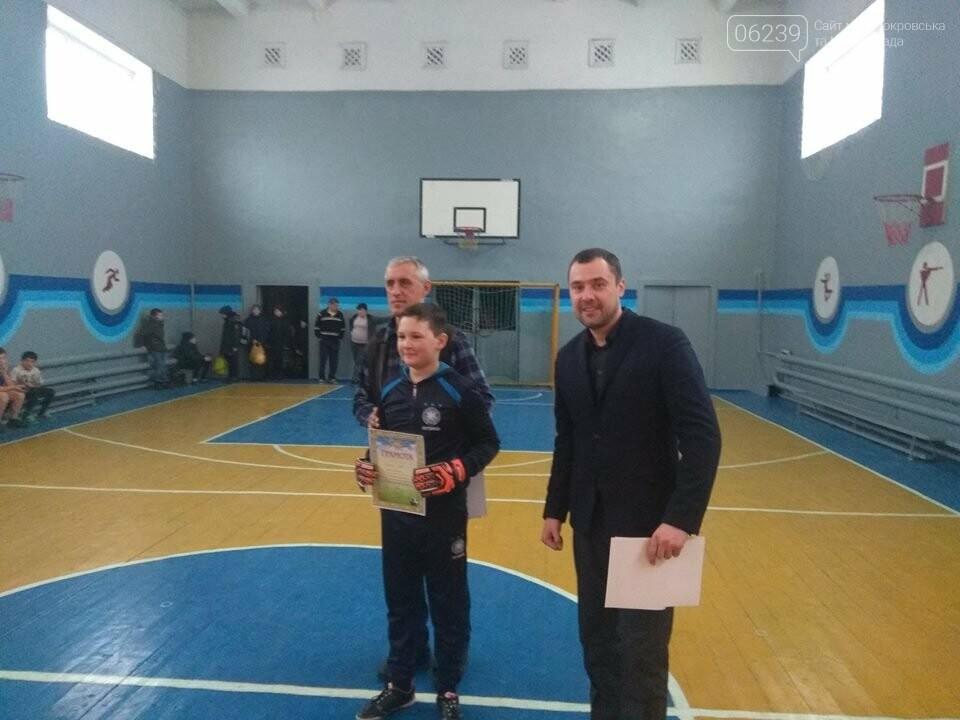 В Мирнограде состоялись городские соревнования по футзалу среди школьников , фото-2
