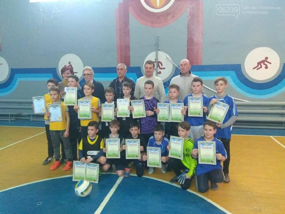 В Мирнограде состоялись городские соревнования по футзалу среди школьников , фото-3
