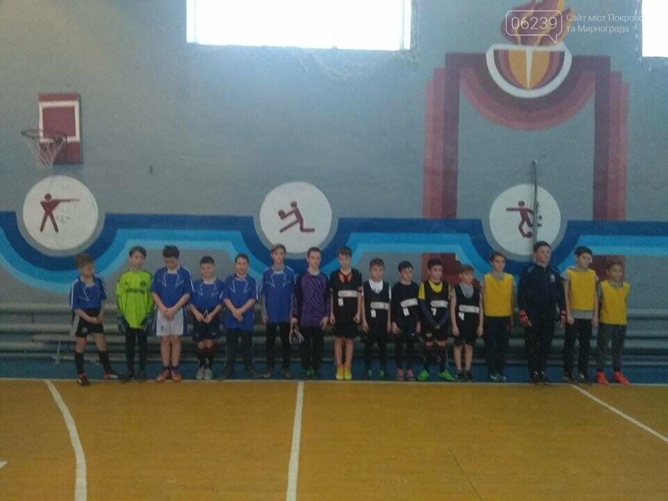 В Мирнограде состоялись городские соревнования по футзалу среди школьников , фото-4