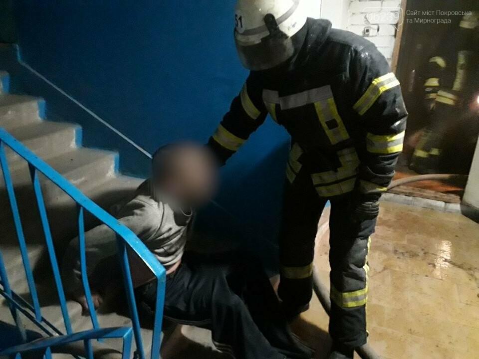 В Покровске горела квартира в 9-этажке на Лазурном, фото-1