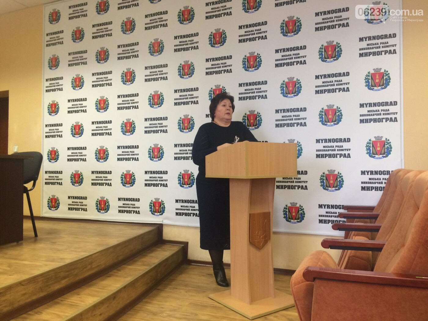 Будет ли введен карантин в школах Мирнограда? Ответ ГорОО, фото-1