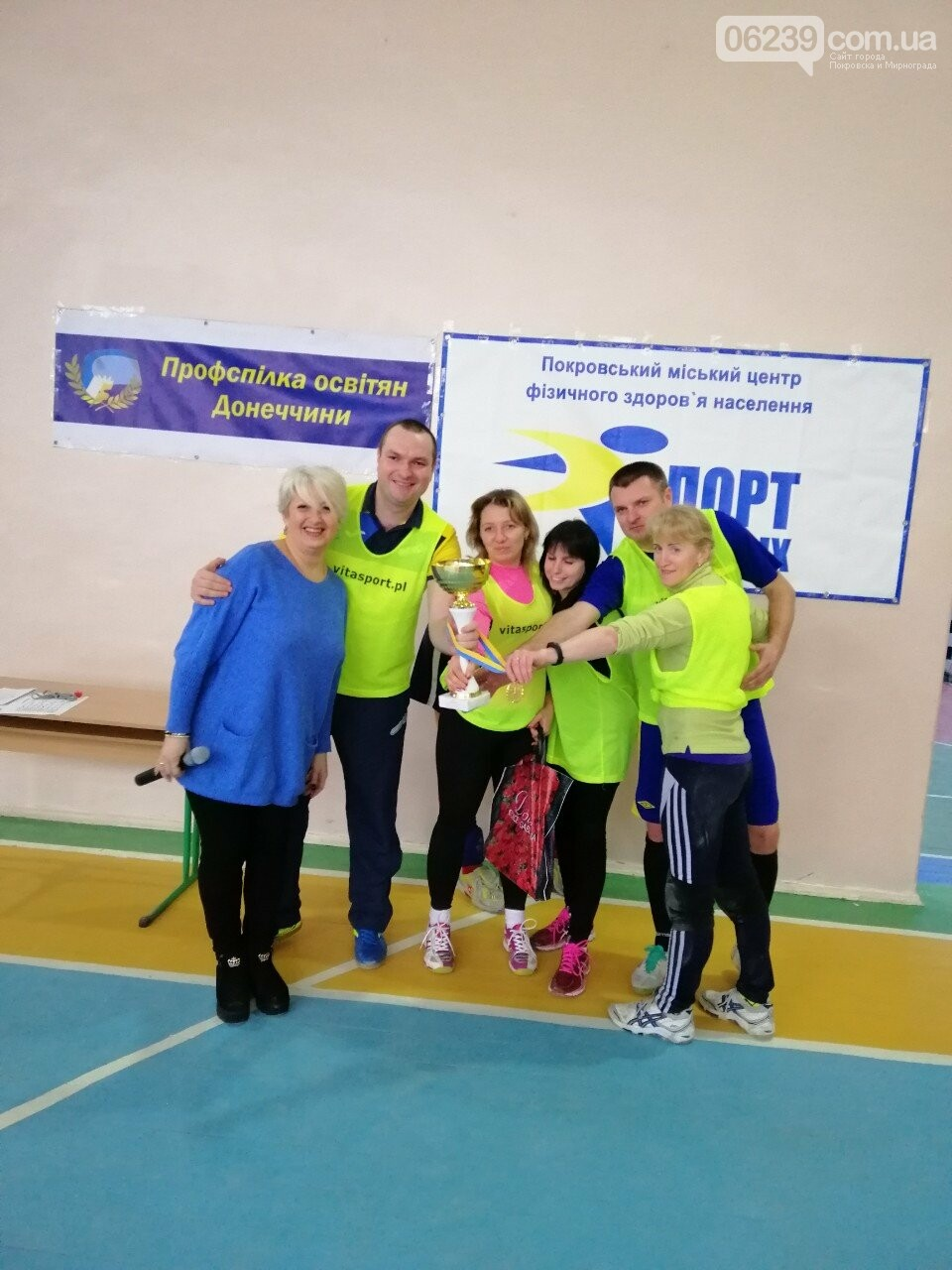У Покровську пройшла XXI спартакіада «здоров'я», фото-1