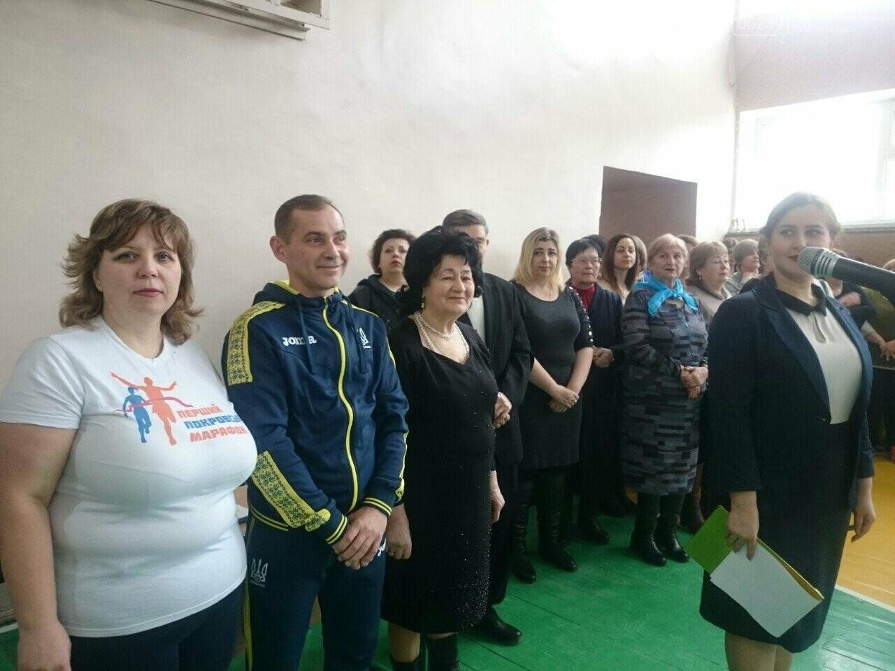 У Покровську пройшла XXI спартакіада «здоров'я», фото-2