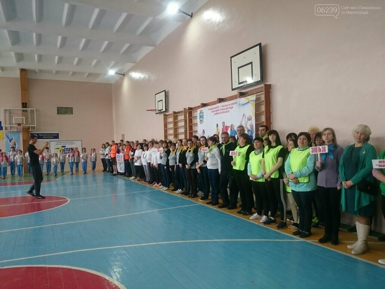 У Покровську пройшла XXI спартакіада «здоров'я», фото-4