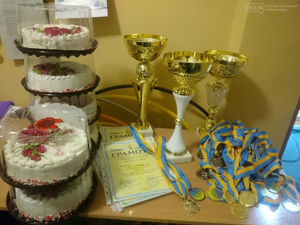 У Покровську пройшла XXI спартакіада «здоров'я», фото-5