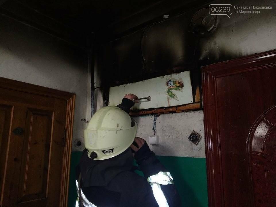 В Мирнограде в одном из подъездов многоквартирного дома произошел пожар, фото-3
