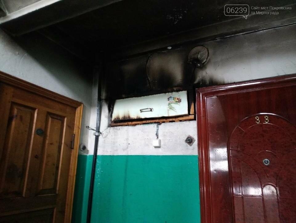 В Мирнограде в одном из подъездов многоквартирного дома произошел пожар, фото-2