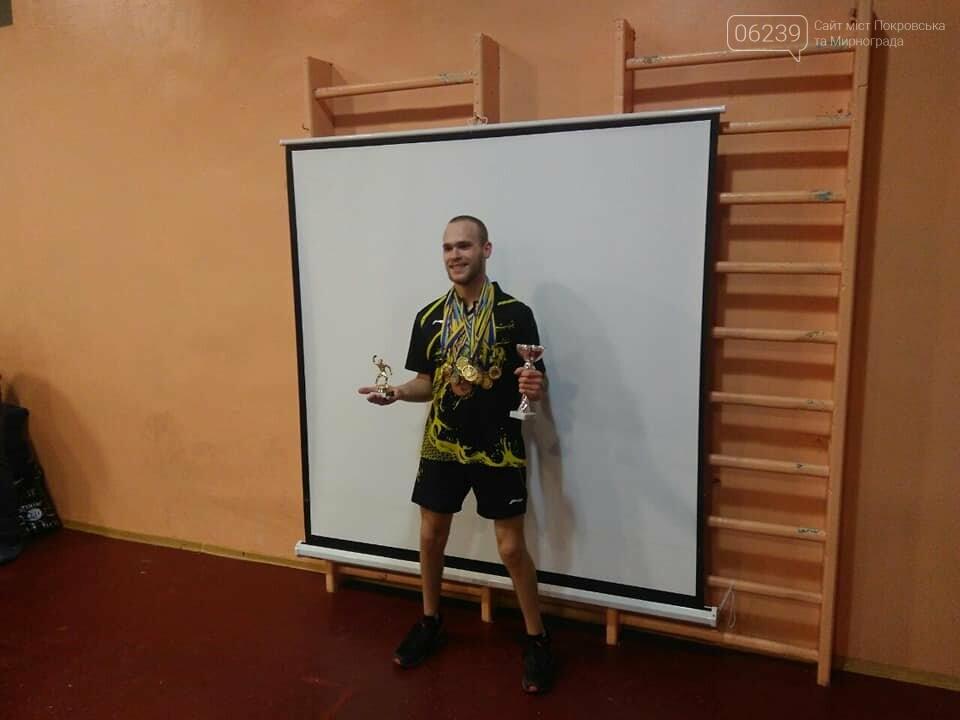 39 найкращих спортсменів Покровська отримуватимуть щомісячні стипендії, фото-3