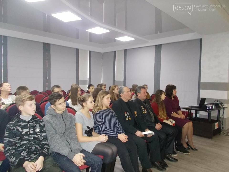 У Покровську для учнів ЗОШ №12 пройшла зустріч з ветеранами-афганцями, фото-1