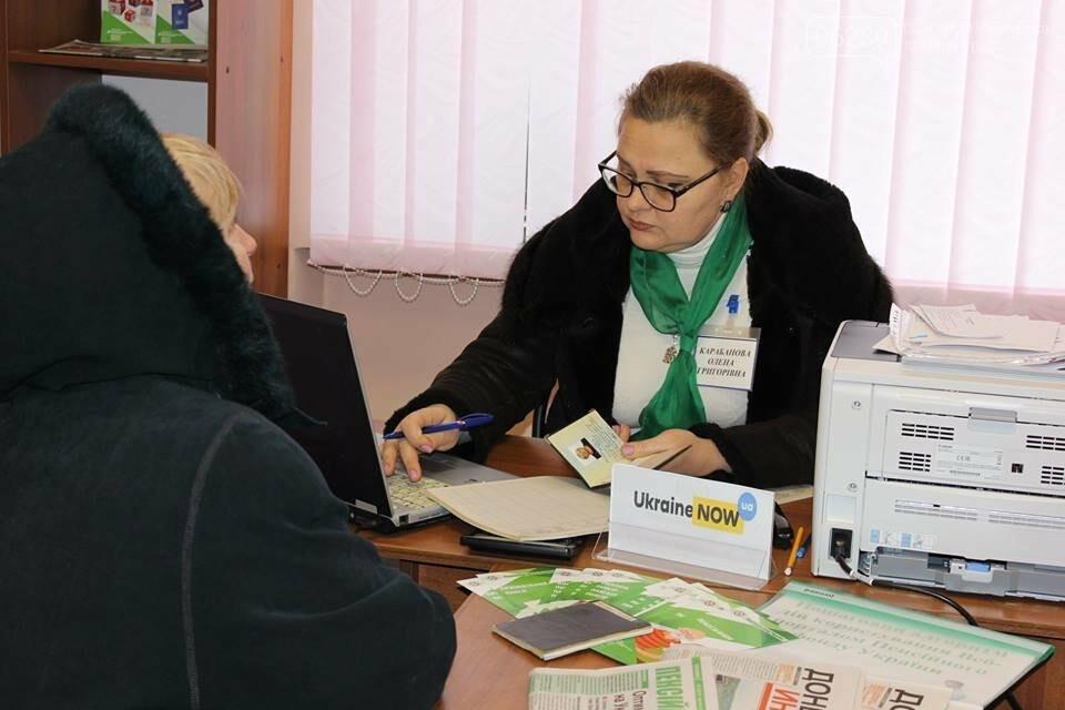 Жителів Покровського району консультували з пенсійних питань, фото-1