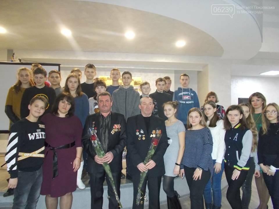 У Покровську для учнів ЗОШ №12 пройшла зустріч з ветеранами-афганцями, фото-3