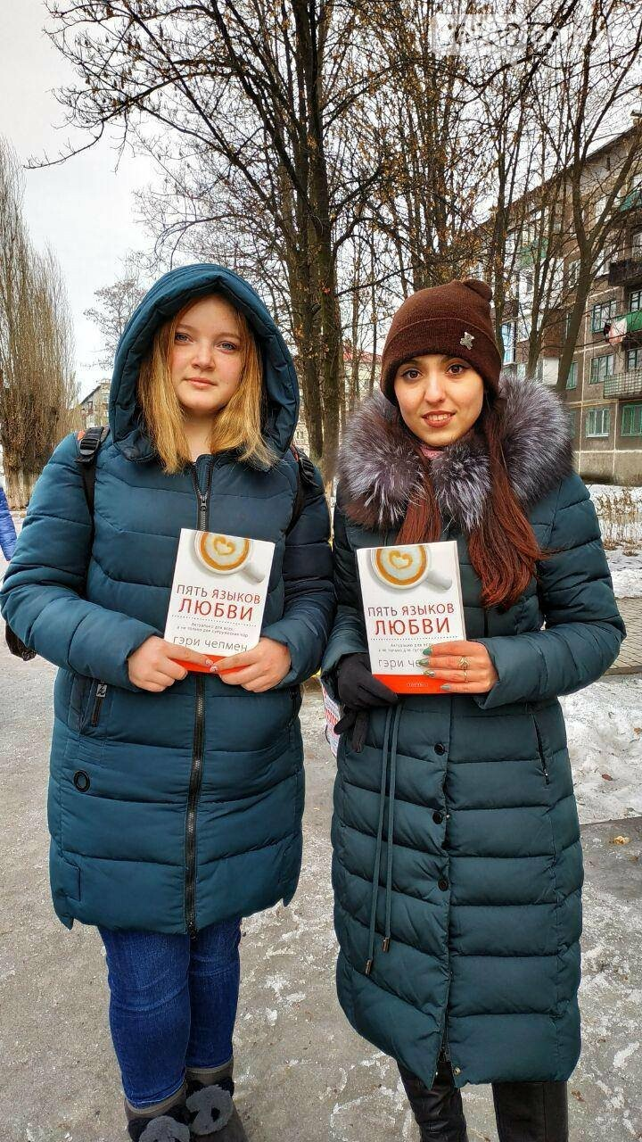 Накануне Дня всех влюбленных жителям Мирнограда раздавали книги о любви , фото-1