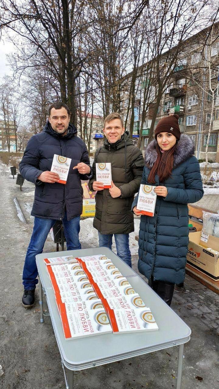 Накануне Дня всех влюбленных жителям Мирнограда раздавали книги о любви , фото-4