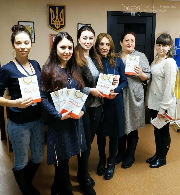 Накануне Дня всех влюбленных жителям Мирнограда раздавали книги о любви , фото-5