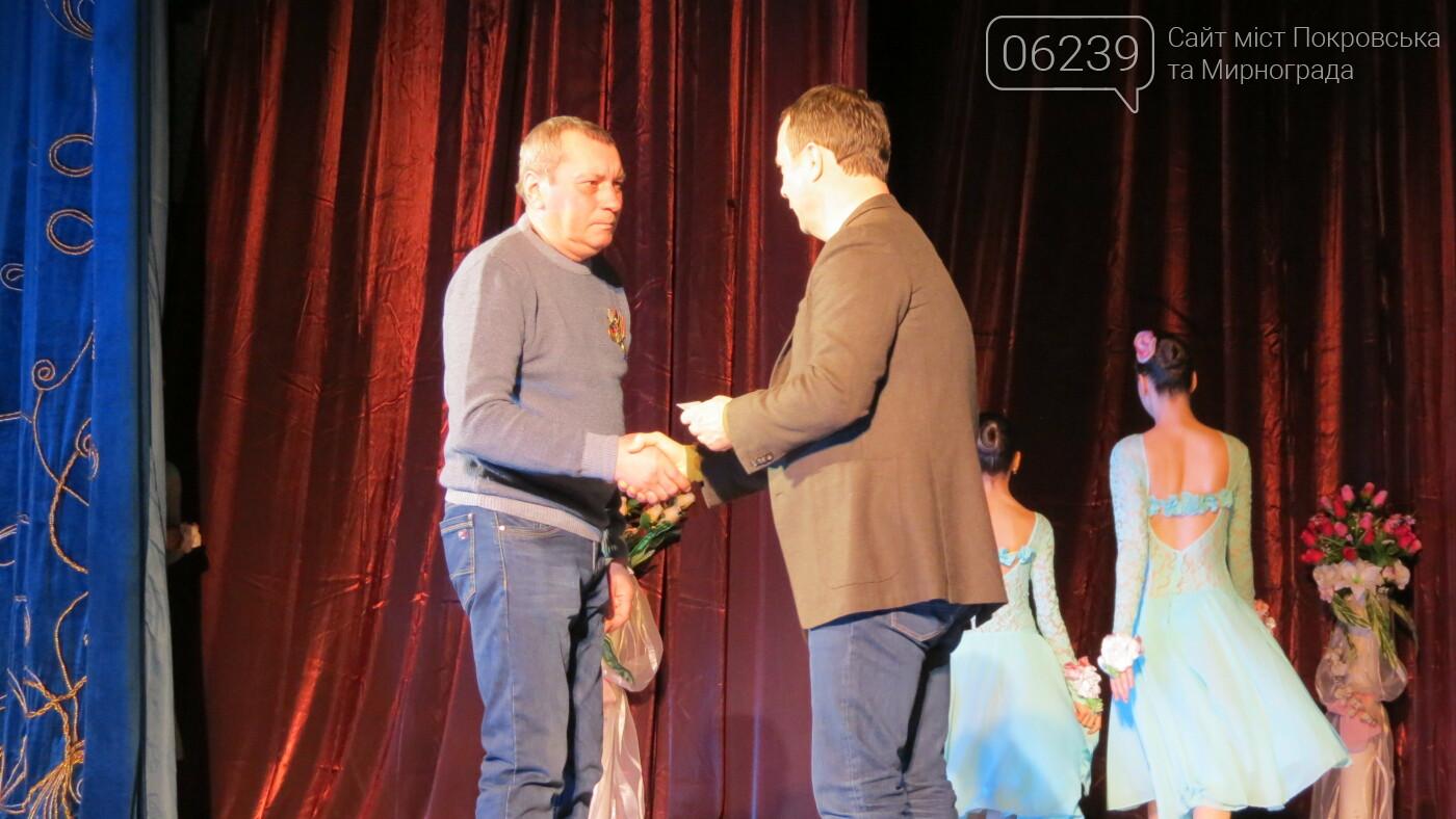 Спасибо за службу: в Покровске чествовали воинов-афганцев по случаю 30-й годовщины вывода войск, фото-4