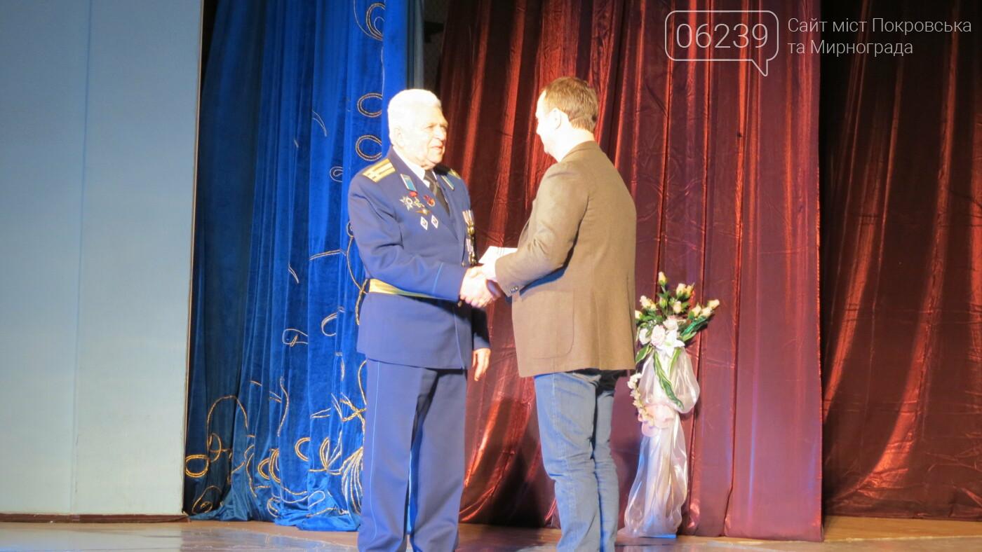 Спасибо за службу: в Покровске чествовали воинов-афганцев по случаю 30-й годовщины вывода войск, фото-5