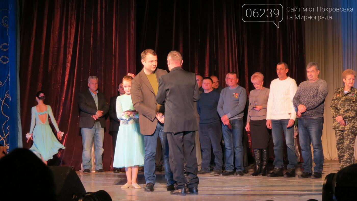 Спасибо за службу: в Покровске чествовали воинов-афганцев по случаю 30-й годовщины вывода войск, фото-9