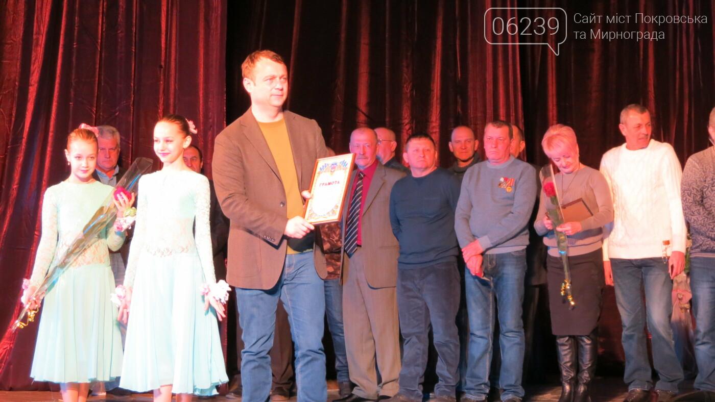 Спасибо за службу: в Покровске чествовали воинов-афганцев по случаю 30-й годовщины вывода войск, фото-11