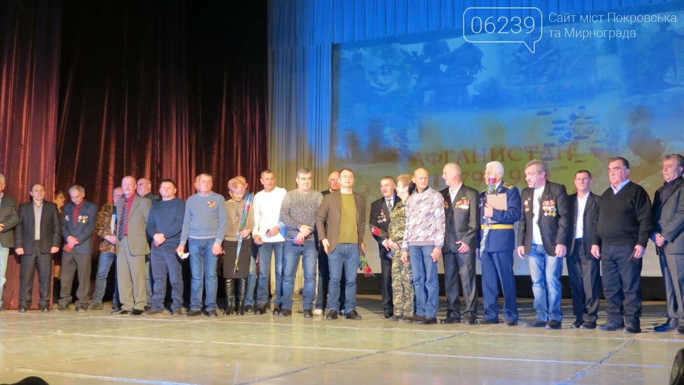 Спасибо за службу: в Покровске чествовали воинов-афганцев по случаю 30-й годовщины вывода войск, фото-12
