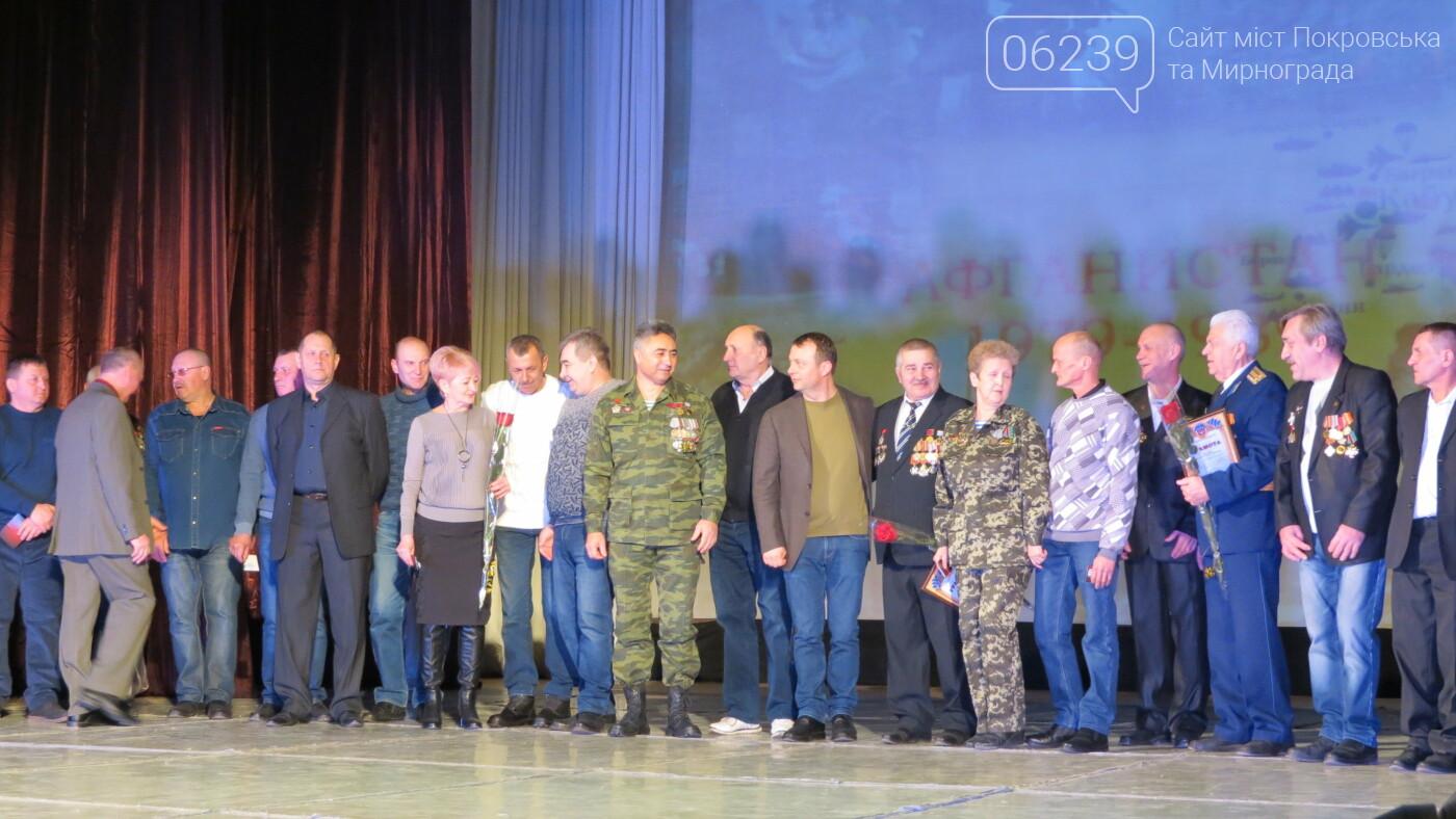 Спасибо за службу: в Покровске чествовали воинов-афганцев по случаю 30-й годовщины вывода войск, фото-13