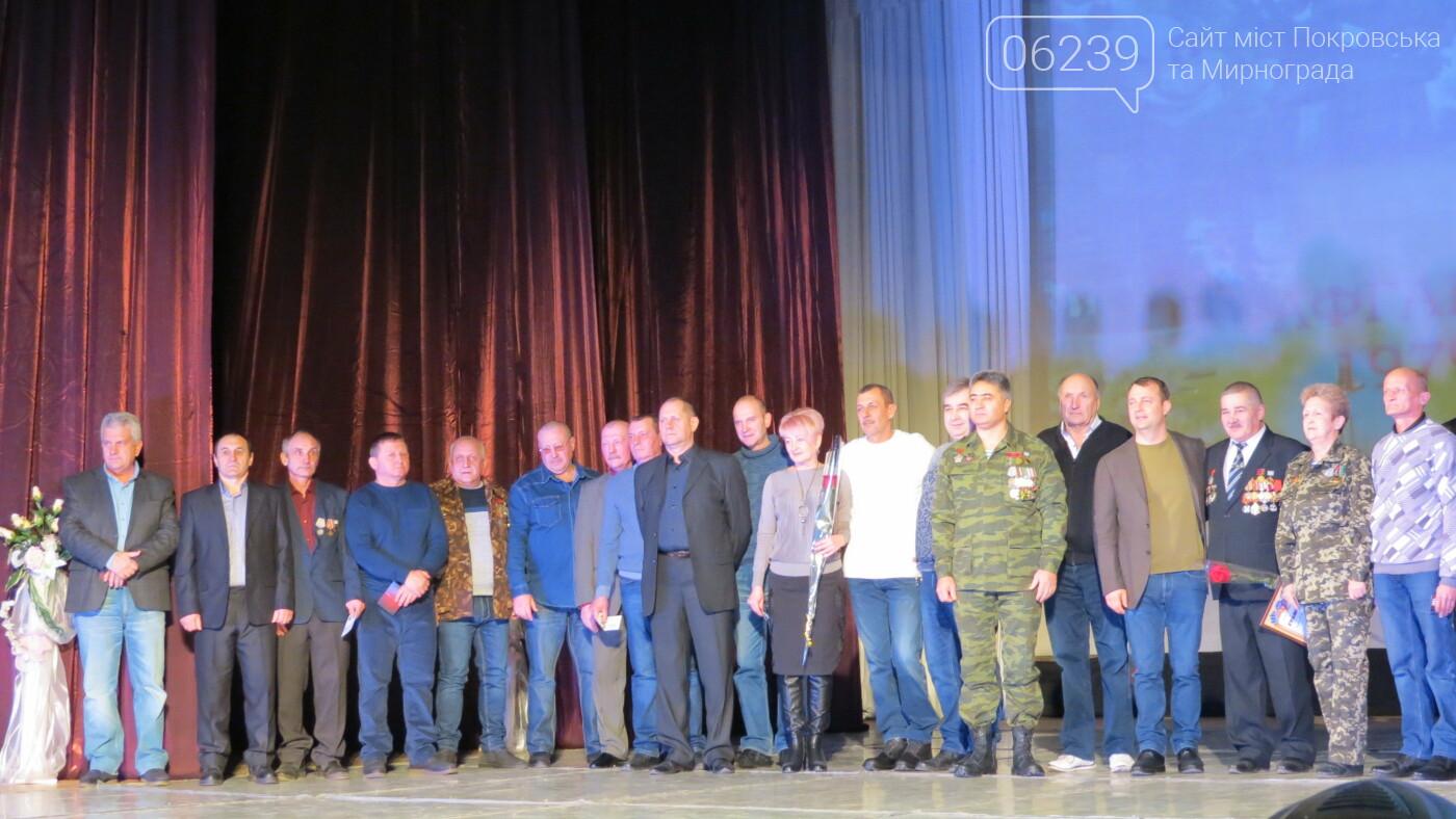 Спасибо за службу: в Покровске чествовали воинов-афганцев по случаю 30-й годовщины вывода войск, фото-14