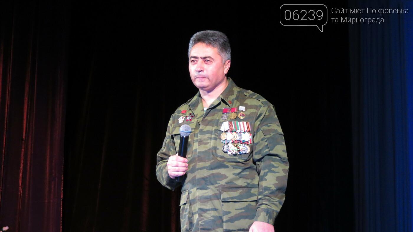 Спасибо за службу: в Покровске чествовали воинов-афганцев по случаю 30-й годовщины вывода войск, фото-15