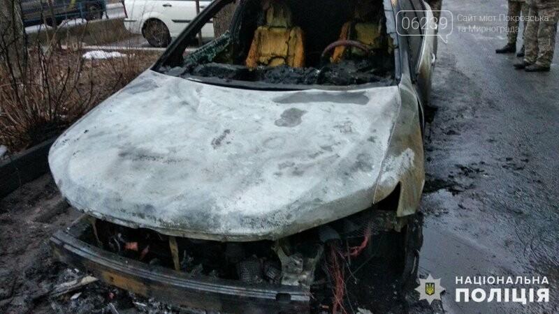 По факту поджога автомобиля секретаря Покровска открыто уголовное производство, фото-2