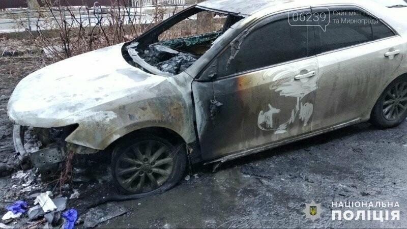 По факту поджога автомобиля секретаря Покровска открыто уголовное производство, фото-1