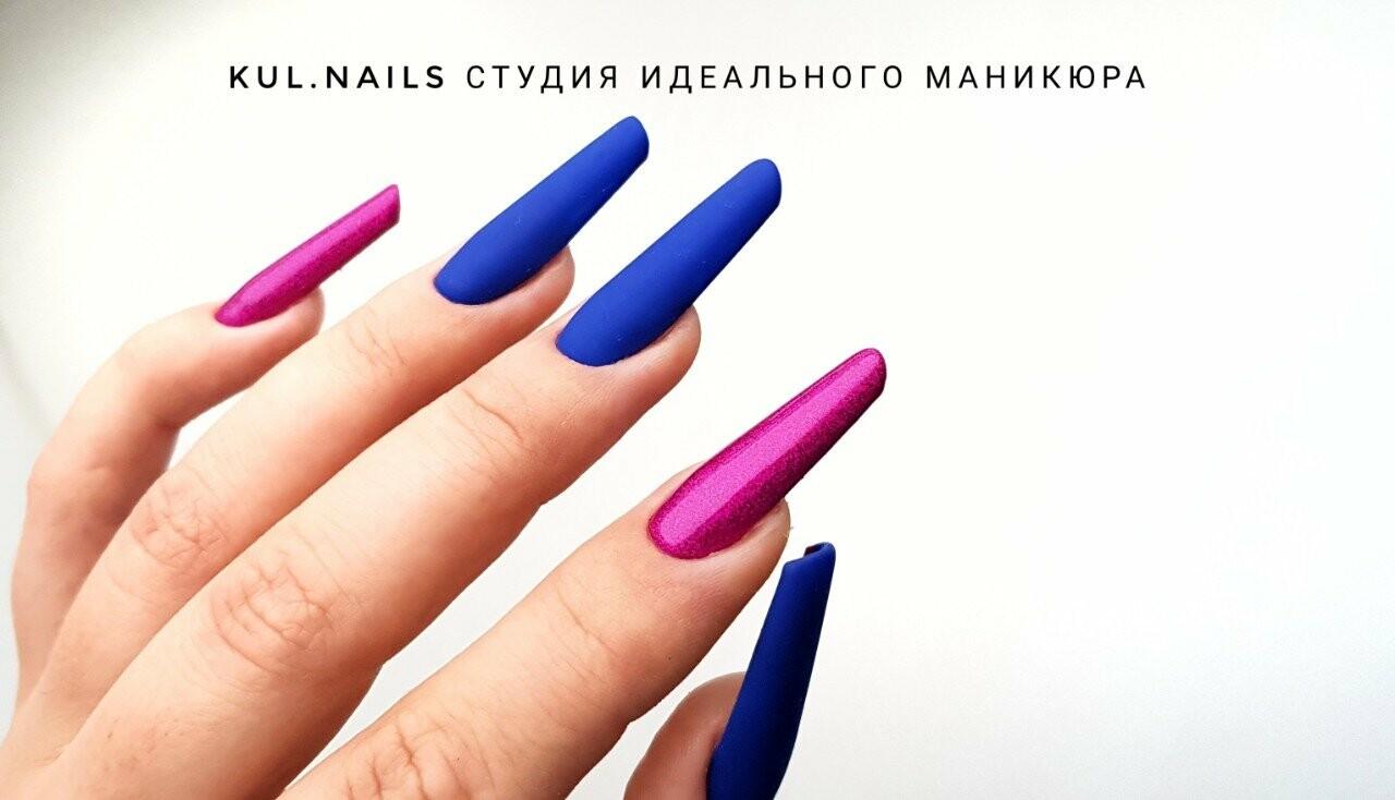 «Мне не было страшно. Я верила, что у меня все получится»: история Ирины Кулагиной, руководителя студии красоты «Kul.nails» в Покровске, фото-8