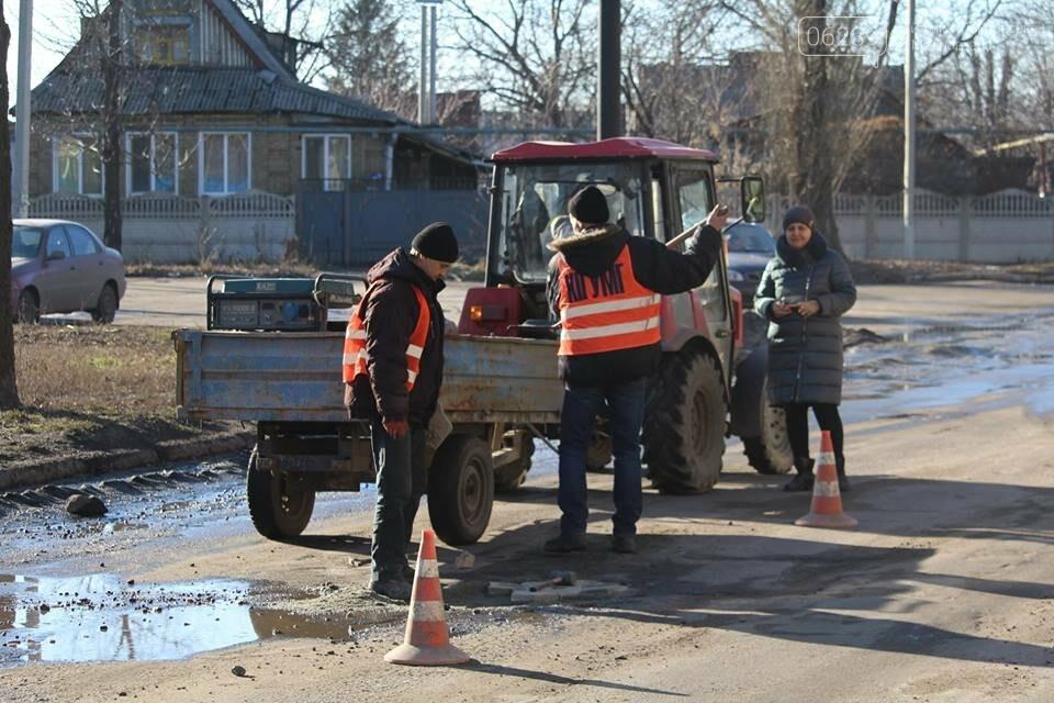 """Требушкін: КП """"УМГ"""" продовжує підтримувати вулицю Шмідта в проїзному стані, фото-5"""