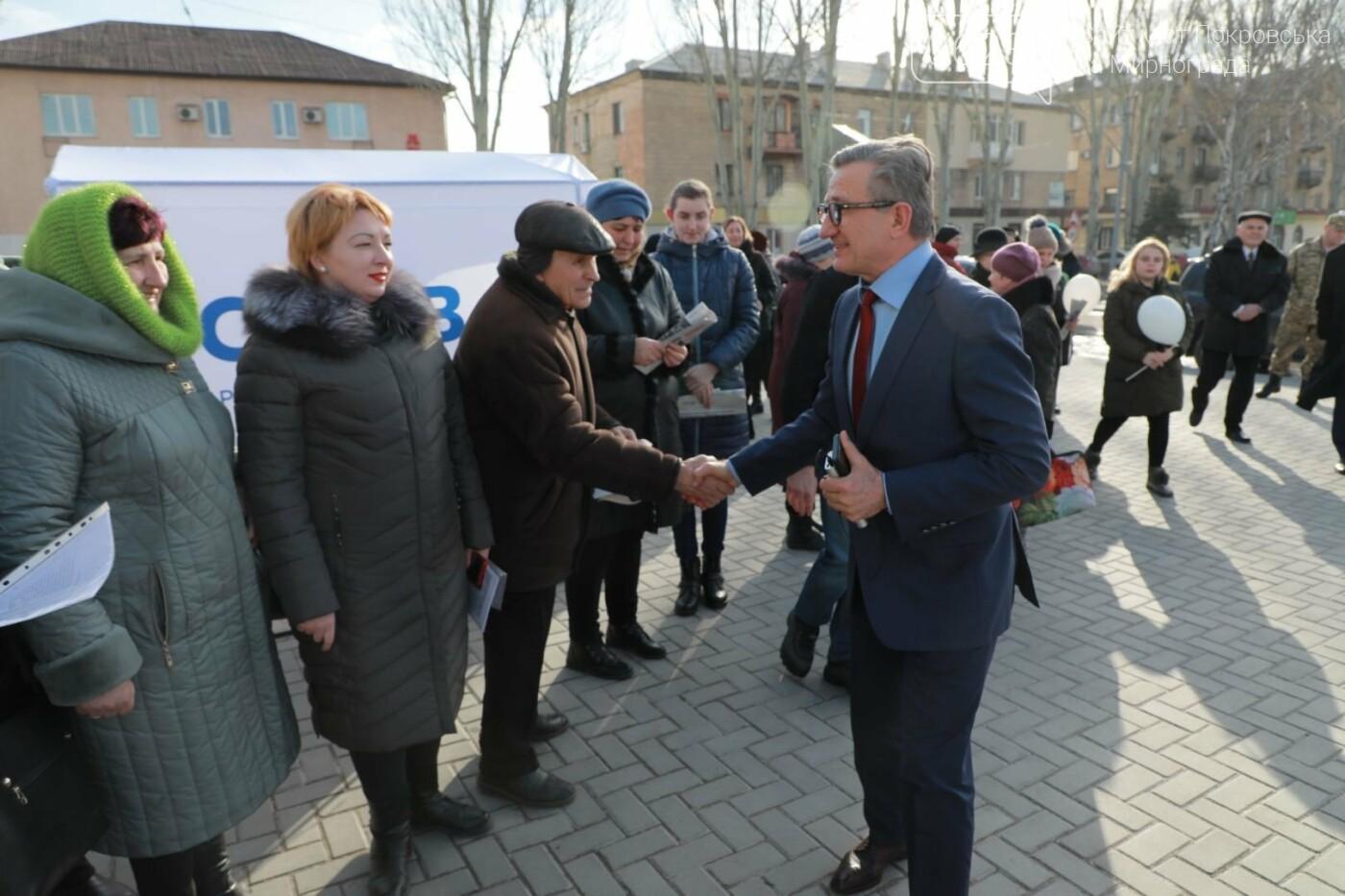 Кандидат на пост Президента Украины Сергей Тарута посетил Покровск, фото-1