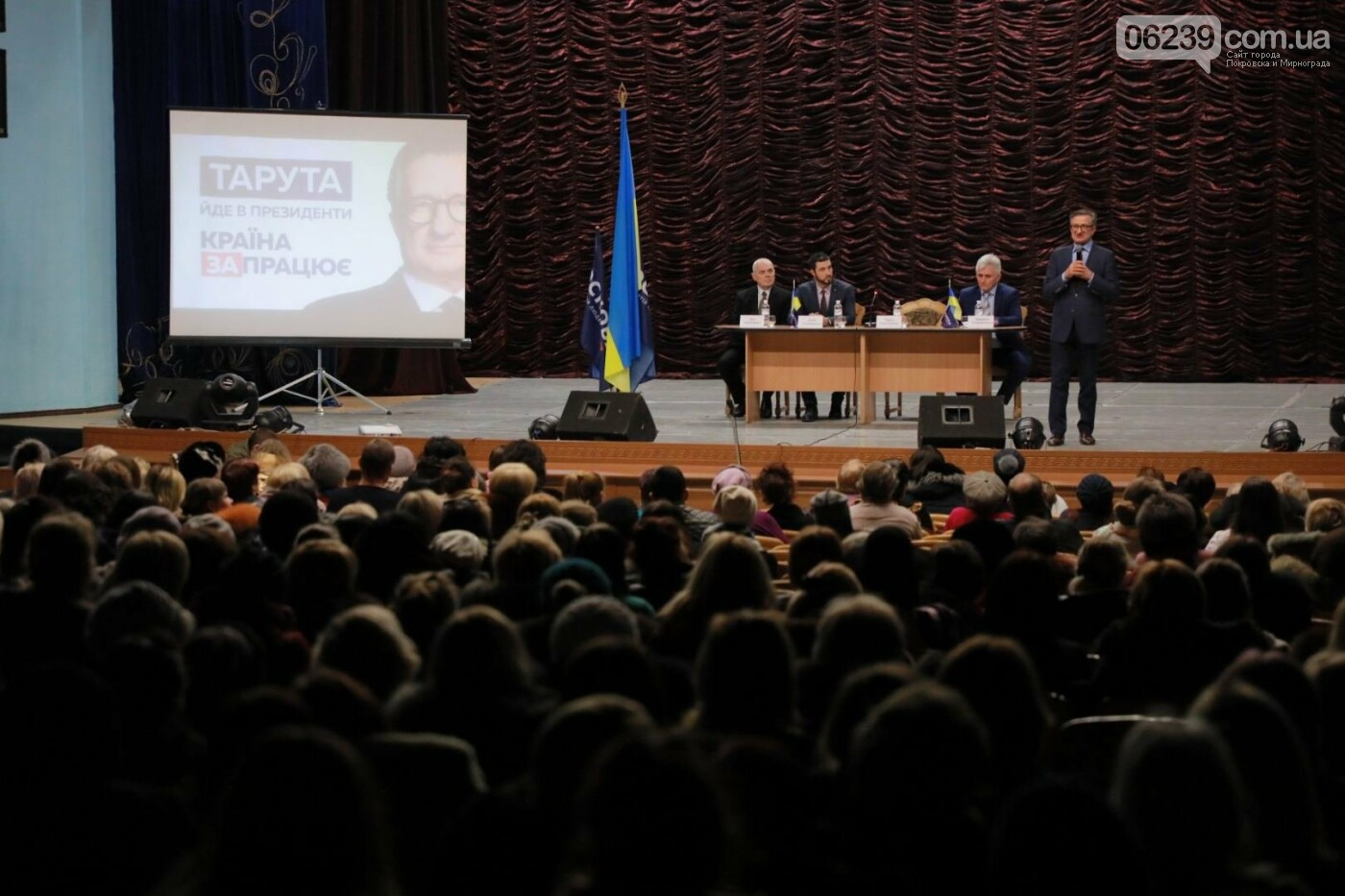 Кандидат на пост Президента Украины Сергей Тарута посетил Покровск, фото-8
