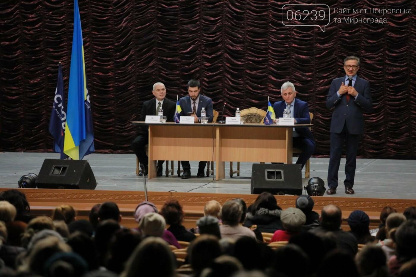 Кандидат на пост Президента Украины Сергей Тарута посетил Покровск, фото-7