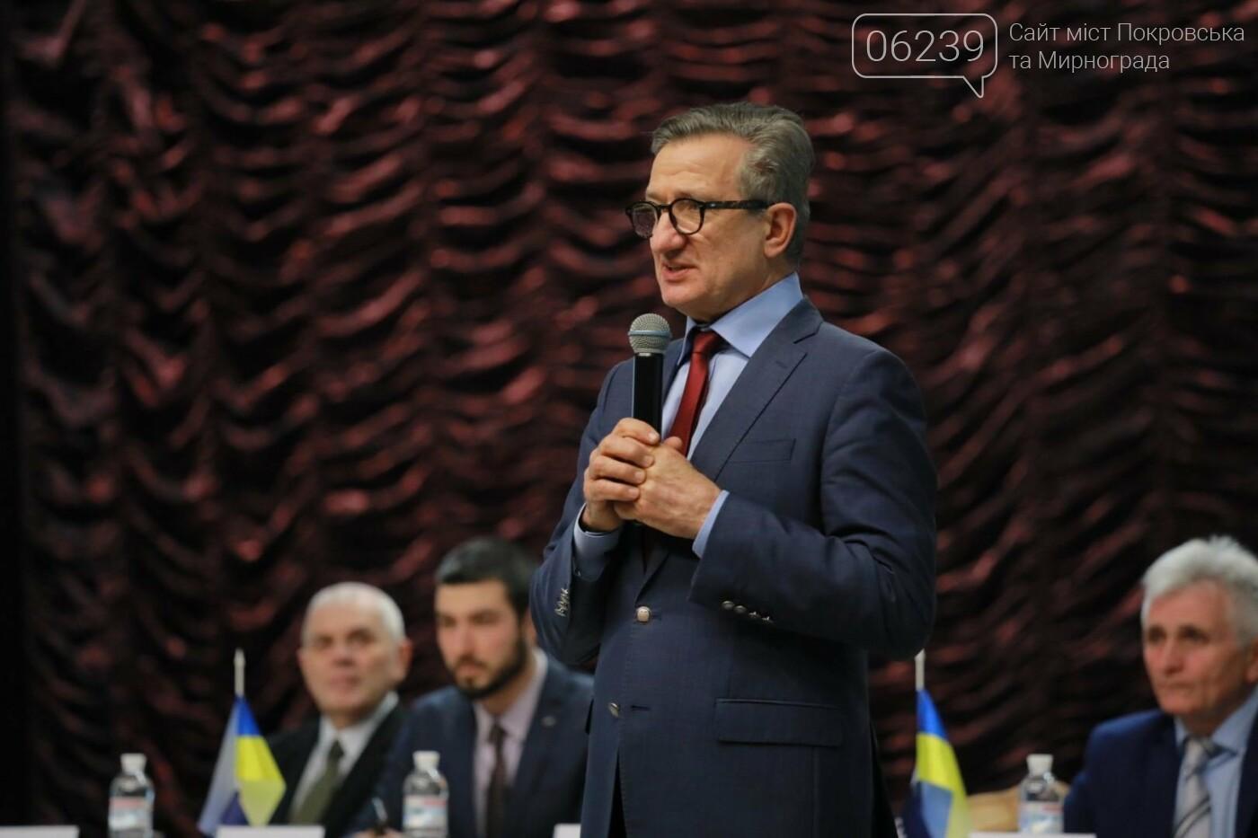 Кандидат на пост Президента Украины Сергей Тарута посетил Покровск, фото-6