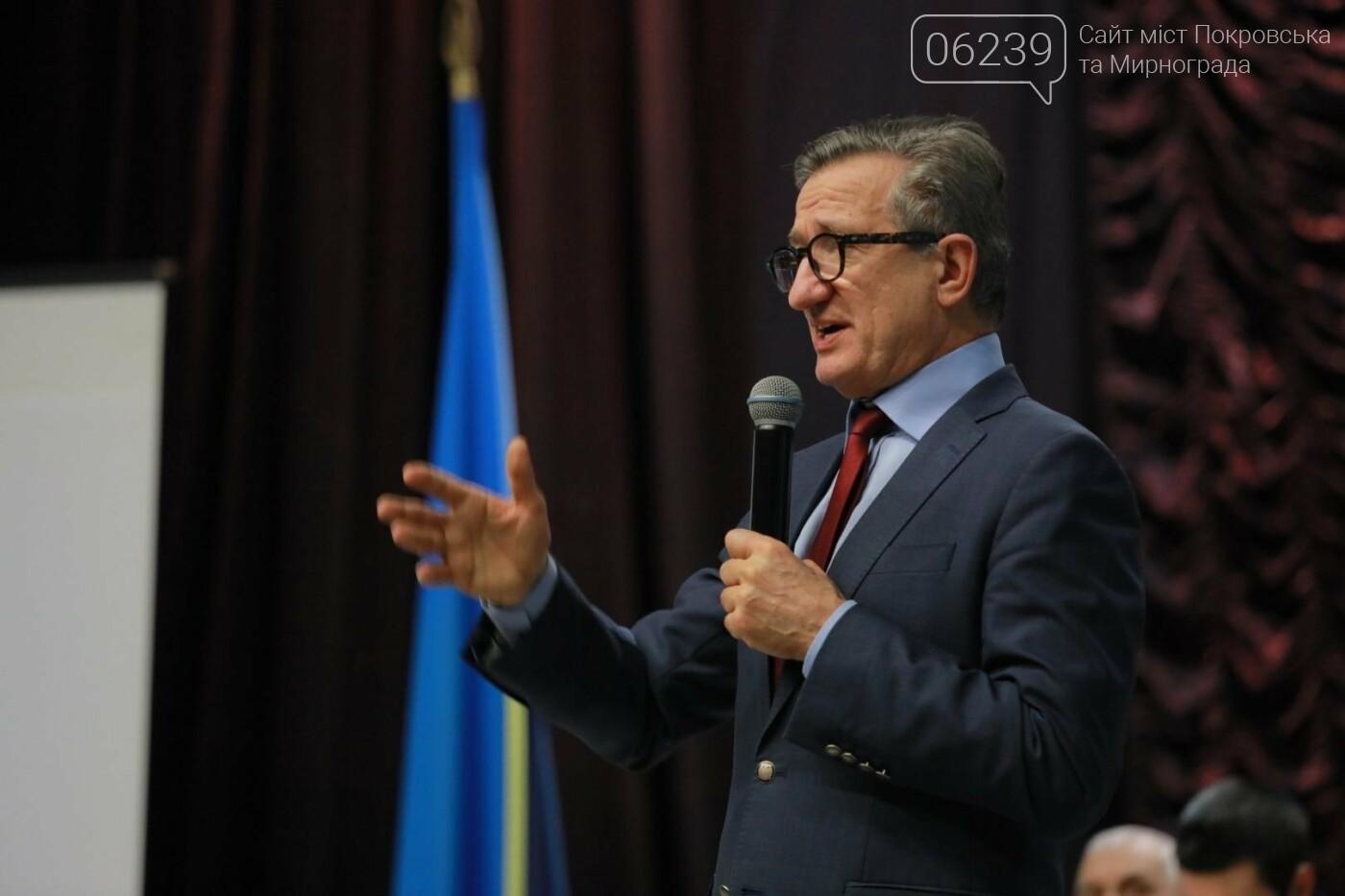 Кандидат на пост Президента Украины Сергей Тарута посетил Покровск, фото-14