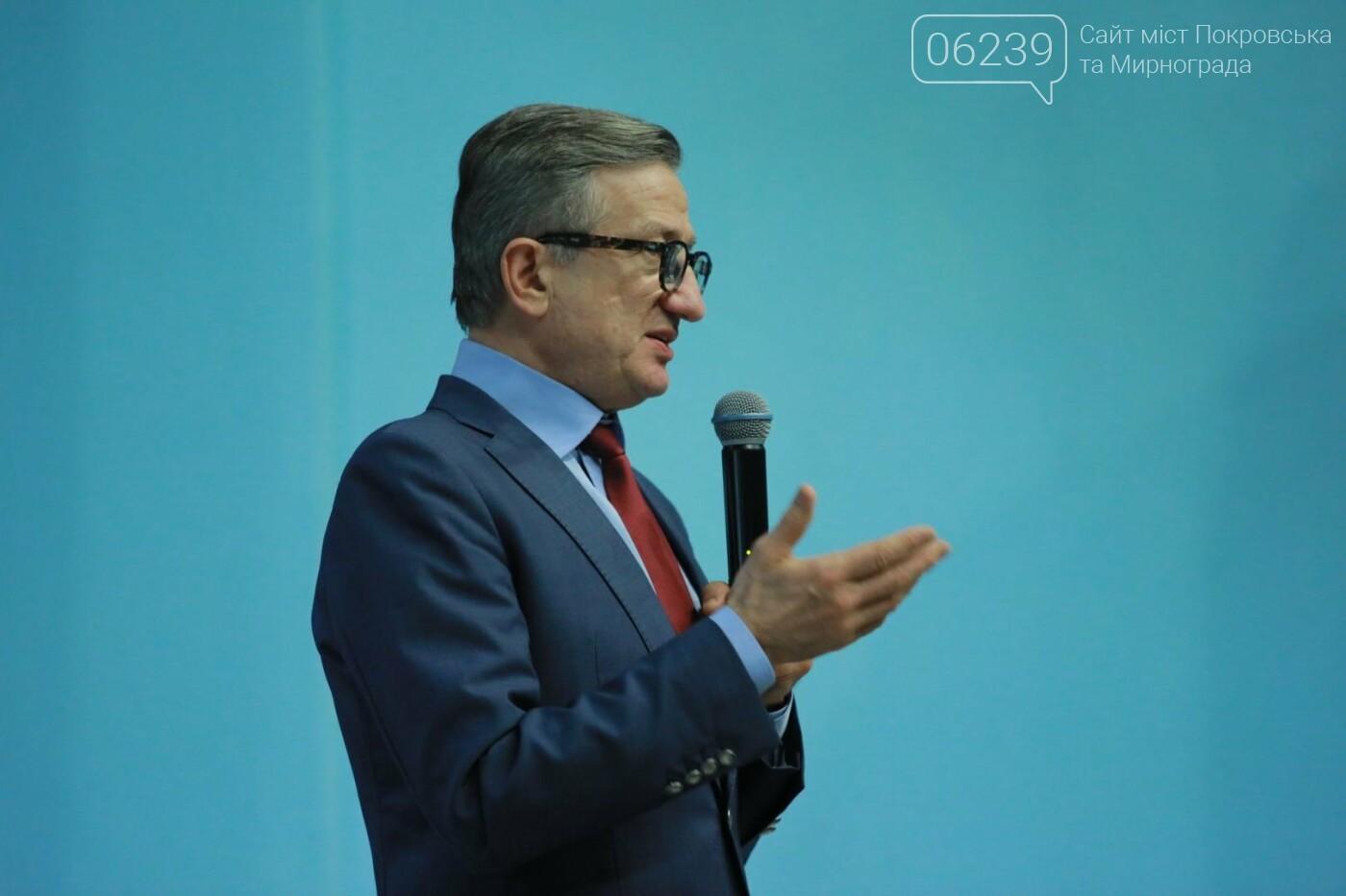 Кандидат на пост Президента Украины Сергей Тарута посетил Покровск, фото-10