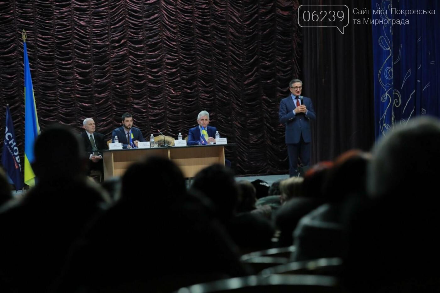 Кандидат на пост Президента Украины Сергей Тарута посетил Покровск, фото-13
