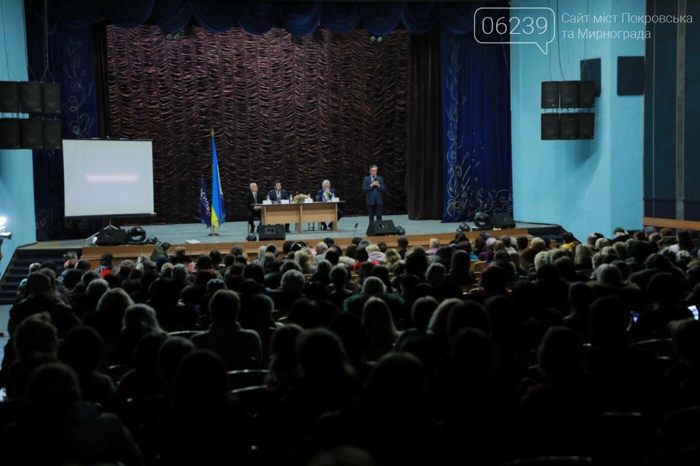 Кандидат на пост Президента Украины Сергей Тарута посетил Покровск, фото-15