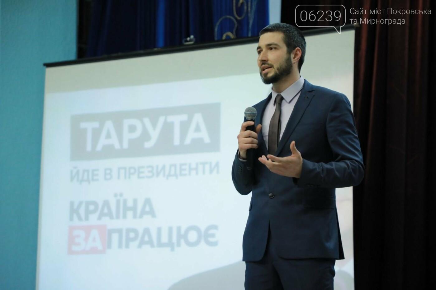 Кандидат на пост Президента Украины Сергей Тарута посетил Покровск, фото-16