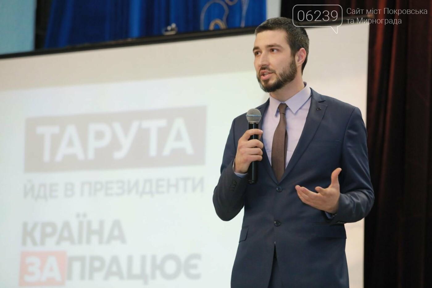 Кандидат на пост Президента Украины Сергей Тарута посетил Покровск, фото-17