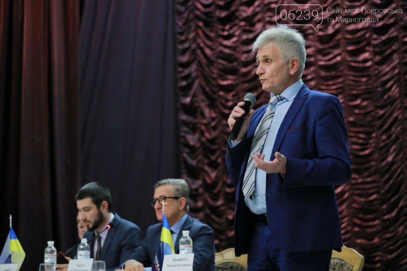 Кандидат на пост Президента Украины Сергей Тарута посетил Покровск, фото-18