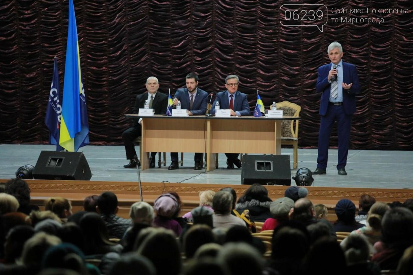 Кандидат на пост Президента Украины Сергей Тарута посетил Покровск, фото-19