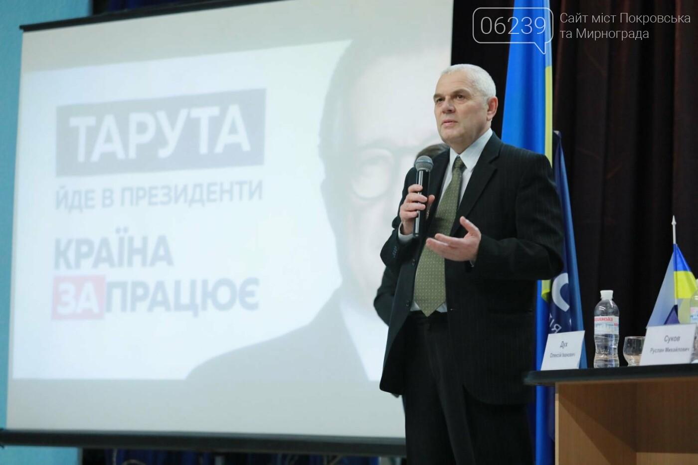 Кандидат на пост Президента Украины Сергей Тарута посетил Покровск, фото-20
